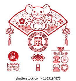2020 Chinese New Year greeting card template. Year of the Mouse banner.(Chinese Translation : Year of the Rat)
