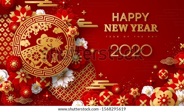 2020 Chinese New Year Greeting Card, Gold Emblem with Mouse and Paper cut Sakura Flowers on Red Background. Vector illustration. Hieroglyph - Zodiac Sign Rat. Place for Text