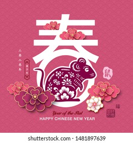 2020 Chinese New Year, Year of Rat Vector Design. Chinese Translation: Spring, small wording: year 2020 and year of the rat in Chinese calendar (left), rat (right)