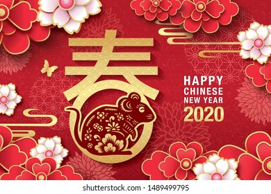 2020 Chinese New Year, Year of Rat Vector Design. Chinese Translation: Spring