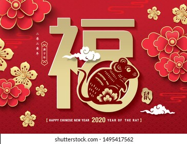 """2020 Chinese New Year, year of the Rat vector design. Chinese translation: """"FU"""" it means blessing and happiness, small wording: year 2020, year of the rat in Chinese calendar"""