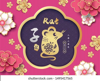 2020 Chinese New Year, year of the Rat vector design. Chinese translation: Rat, year of the rat in Chinese calendar