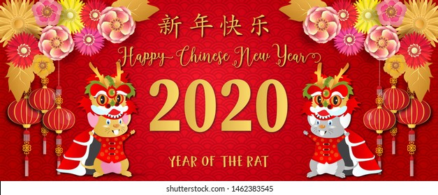 2020 Chinese new year.Year of the rat.rat  and dragon dance with Chinese words design on red background for greetings card, flyers, invitation .Chinese Translation:Happy Chinese new year,Rat