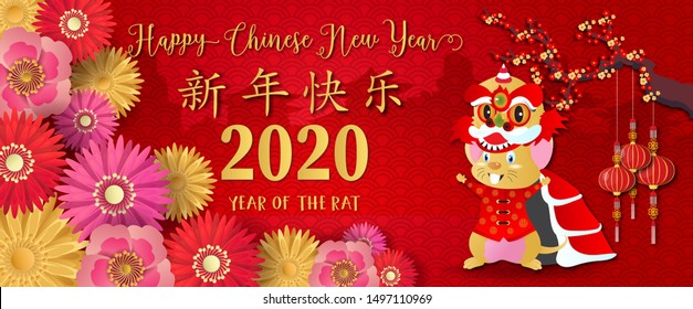 2020 Chinese new year.Year of the rat.rat and lion dance on red background for greetings card, flyers, invitation .Chinese Translation :Happy Chinese new year,Rat