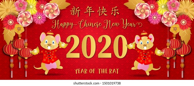 2020 Chinese new year.Year of the rat.on red background for greetings card, flyers, invitation .Chinese Translation :Happy Chinese new year,Rat