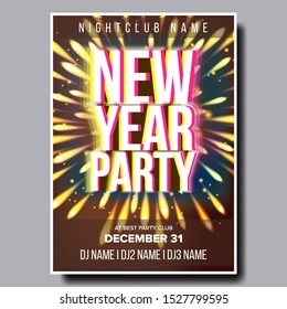 2020 Christmas Party Flyer Poster Vector. Happy New Year. Night Club Celebration. Musical Concert Banner. Design Illustration