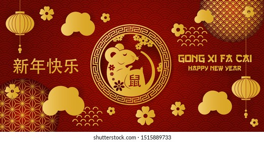 2020 Gong Xi Fa Cai. Translate: Happy Chinese New Year. Year of the rat. Golden and red ornament with lantern and cloud. Holiday banner, calendar template, decor element.- Vector illustration.