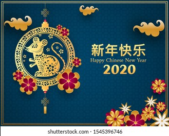 2020 Happy Chinese New Year greeting card design with hanging rat zodiac sign in golden circle frame and paper cut flowers on blue flower sacred geometric seamless background.