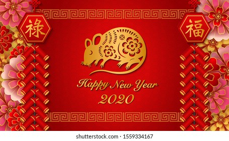 Happy new chinese year 2020 cryptocurrency