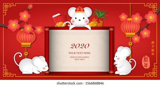 2020 Happy Chinese new year of cartoon cute rat scroll reel template and plum blossom lantern pineapple golden ingot red envelope. Chinese Translation : New year of the rat.