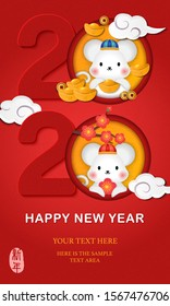 2020 Happy Chinese new year of cartoon cute rat and golden ingot plum blossom spiral curve cloud. Chinese translation : New year.