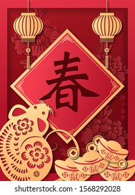 2020 Happy Chinese new year of rat gold ingot lantern coin and spring couplet. Chinese translation : Spring and new year of the rat.