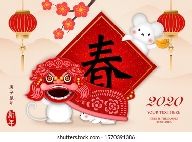 2020 Happy Chinese new year of cartoon cute rat and lantern plum blossom flower spring couplet. Chinese translation : New year of the rat and spring.