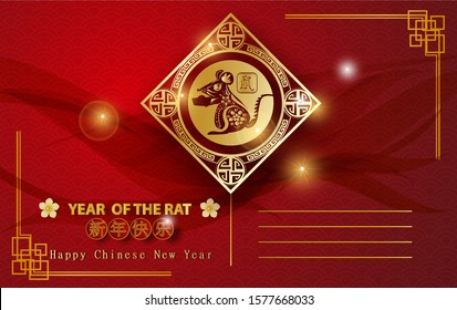 2020 Happy Chinese New Year Translation of the Rat typography golden Characters design for traditional festival Greetings Card.Creative Paper cut and craft minimal style concept.vector illustration