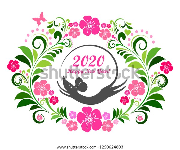 2020 Happy New Year Greeting Card Stock Vector Royalty Free 1250624803