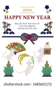 2020 New Year card design