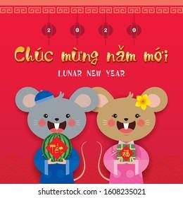 2020 Tet - année de la carte de voeux de rat. Joli couple de souris tenant une pastèque et un bouse (gâteau de riz) sur fond rouge. Design plat. (légende: Nouvel an vietnamien)