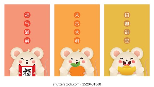 2020 year of the rat greeting card template design. Cute cartoon mouse holding chinese scroll, tangerine & gold ingot in flat vector. (caption: wish you good luck and have a prosper new year)