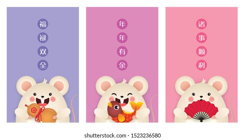 2020 year of the rat greeting card template design. Cute cartoon mouse holding bottle gourd, koi fish & chinese fan in flat vector. (caption: wish you good luck & have a plentiful new year)