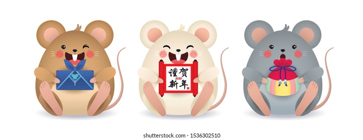 Korean New Year 2020.Korean New Year Images Stock Photos Vectors Shutterstock
