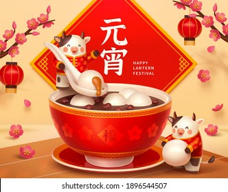 2021 3d cartoon Yuanxiao banner. Cute cows eating tasty sweet dumplings with square spring couplet background. Translation: Lantern festival