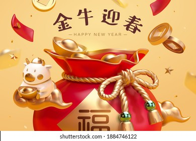 2021 3d Chinese new year banner with cute cattle sitting on cloud and flying through large red lucky bag. Translation: fortune, Welcome the year of ox