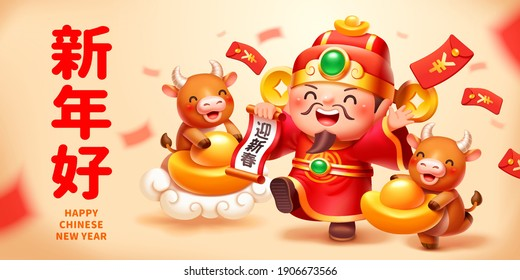 2021 3d CNY celebration banner. Cute God of Wealth scattering red envelopes and dancing with baby cows. Translation: Happy Chinese new year.