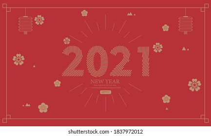 2021 Chinese New Year blessing, cattle element vector material