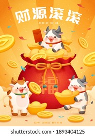 2021 Chinese new year celebration poster, concept of Chinese zodiac sign ox. Cute cows playing around a huge red lucky bag. Translation: May you roll in money in the new year