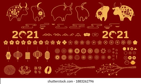 2021 Chinese New Year collection, ox, fireworks, abstract elements, flowers, clouds, lanterns, paper cut, gold on red. Hand drawn flat vector illustration. Design concept, clipart Seollal, Tet decor.