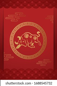 2021 Chinese New Year greeting card Zodiac sign with paper cut. Year of the OX. Golden and red ornament. Concept for holiday banner template, decor element. Translation : Happy chinese new year 2021,