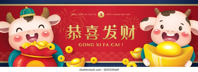 "2021 Chinese new year, year of the ox banner design with 2 little cows. Chinese translation: ""Gong Xi Fa Cai"" means May Prosperity Be With You"