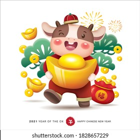 2021 Chinese new year, year of the ox. A little cow holding a big chinese gold ingot. Chinese translation: