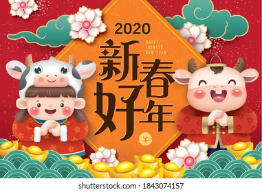 2021 Chinese new year, year of the ox greeting card design with a little girl wearing cow costume and a little cow greeting Gong Xi Gong Xi. Chinese translation: Happy Chinese New Year