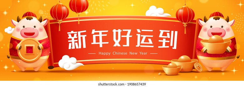 2021 CNY banner with Chinese scroll and cute baby cows. Template design suitable for business promo events. Translation: May the New Year bring you good fortune.