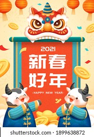 2021 CNY celebration poster. Greeting scroll with Chinese lion dance head and cute baby cows. Translation: Happy Chinese new year.