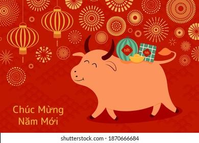 2021 Illustration du nouvel an vietnamien, joli buffle, gâteau de riz, pastèque, or, feux d'artifice, lanternes, texte vietnamien Bonne année. Image vectorielle dessinée à la main. Design à plat. Affiche de concept, bannière