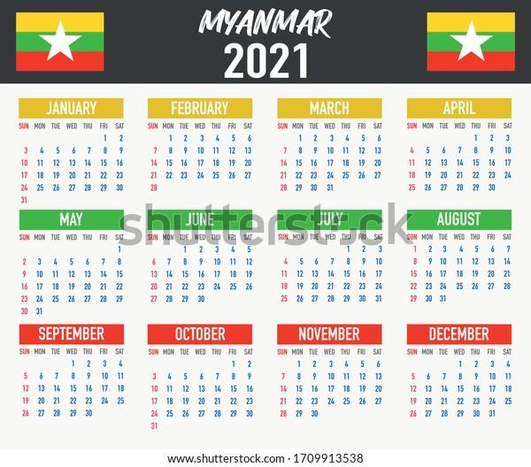 2021 Year Calendar National Flag Country Stock Vector (Royalty