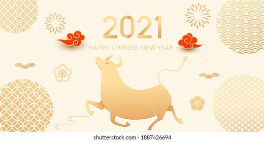 2021 Year of the Ox, Zodiac-Ox, a collection of traditional Chinese New Year elements