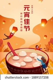 2021 Yuanxiao poster. Miniature Asian people climbing up a huge bowl of glutinous rice balls. Translation: Lantern festival, Enjoy the holiday with friend