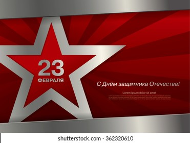 23 February. Happy Defender of the Fatherland Day. Vector greeting card.