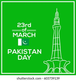 23 of march pakistan day illustration