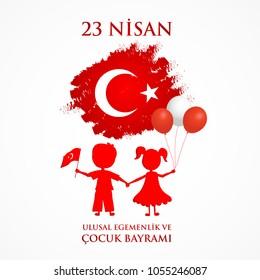 23 nisan cocuk baryrami. Translation: Turkish April 23 Childrens Day. Vector illustration
