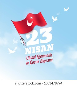 23 Nisan Cocuk Bayrami, 23 April  National Sovereignty and Children's Day in Turkey.  Celebration background with  waving flag and blue sky. Vector illustration