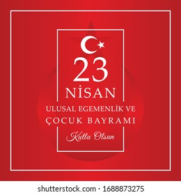 23 nisan cocuk bayrami illustration. (23 April, National Sovereignty and Children's Day Turkey celebration card.) social media banner.