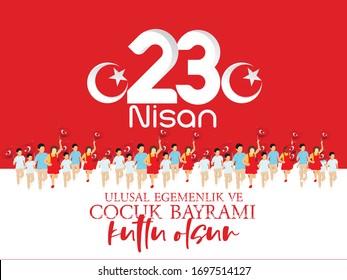 23 nisan cocuk bayrami kutlu olsun. 23 April, National Sovereignty and Children's Day Turkey celebration card.