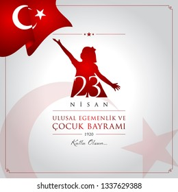 23 nisan cocuk bayrami vector illustration. (23 April, National Sovereignty and Children's Day Turkey celebration card.)
