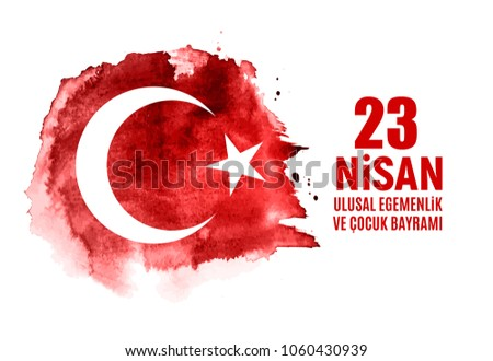 c6cd6c4fb 23 Nisan Cumhuriyet Bayrami. Translation  Turkish April 23 Childrens Day.  Vector Illustration EPS10
