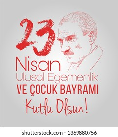 23 Nisan Ulusal Egemenlik ve Cocuk Bayrami hand drawn Happy April 23 National Sovereignty and Children's Day of Turkey.