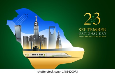 23 september The national day of the Kingdom of Saudi Arabia. future of Saudi Arabia view from inside the cave with the shape of map country. Twisty Tower building, Makkah Clock Tower, Haramain train